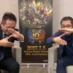 【MHFZ】10周年前週特集!DQ10の斉藤陽介氏がぶっちゃけた!